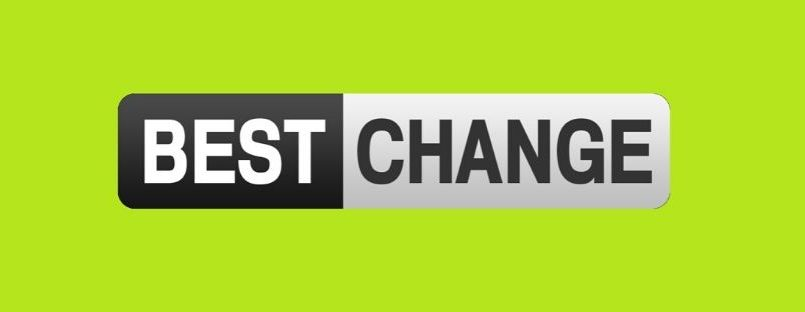 Партнерские программы BestChange