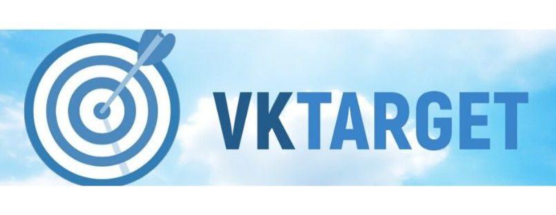Партнерские программы ВКтаргет