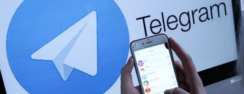 PR в социальных сетях: телеграм